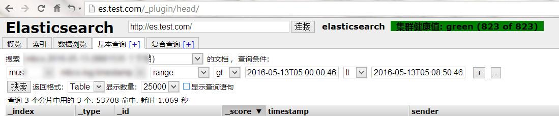 2016-05-13_132835.jpg