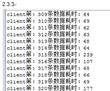 2.3_.3版本部分截图_.png