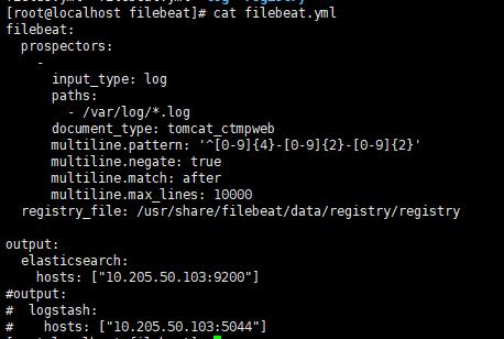 filebeat.png