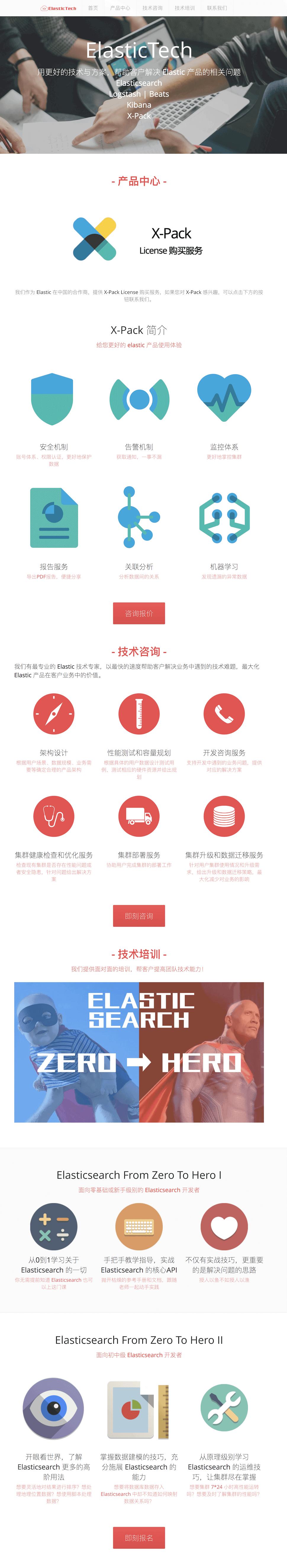 site_crop-min_2_(1).png
