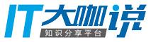 IT大咖说LOGO(知识分享平台).jpg