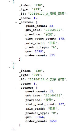 QQ20160116-0.png