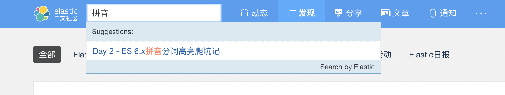 屏幕快照_2019-02-28_下午3.01_.03_.png