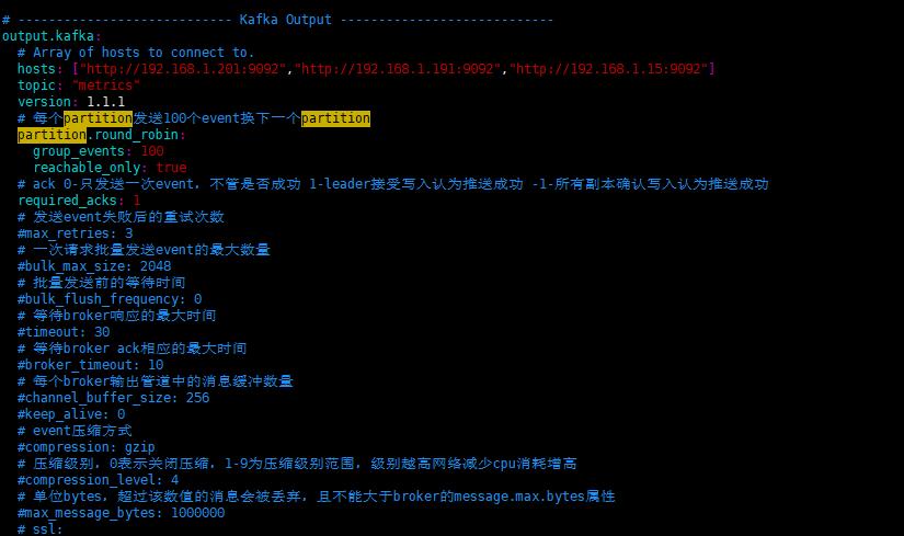 QQ截图20201203111809.png